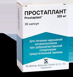 БАД для мужчин Простаплант - от простатита,снимает воспаление и отек простаты (30капс.,Германия)