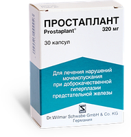 пластырь от простатита prostatic navel plasters фото