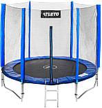 Батут диаметром 252 см с двойными ногами сеткой + лестница максимальная нагрузка 120 кг синий, фото 2