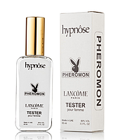 Женский мини-парфюм Lancome Hypnose с феромонами (Ланком Гипноз) 65 мл