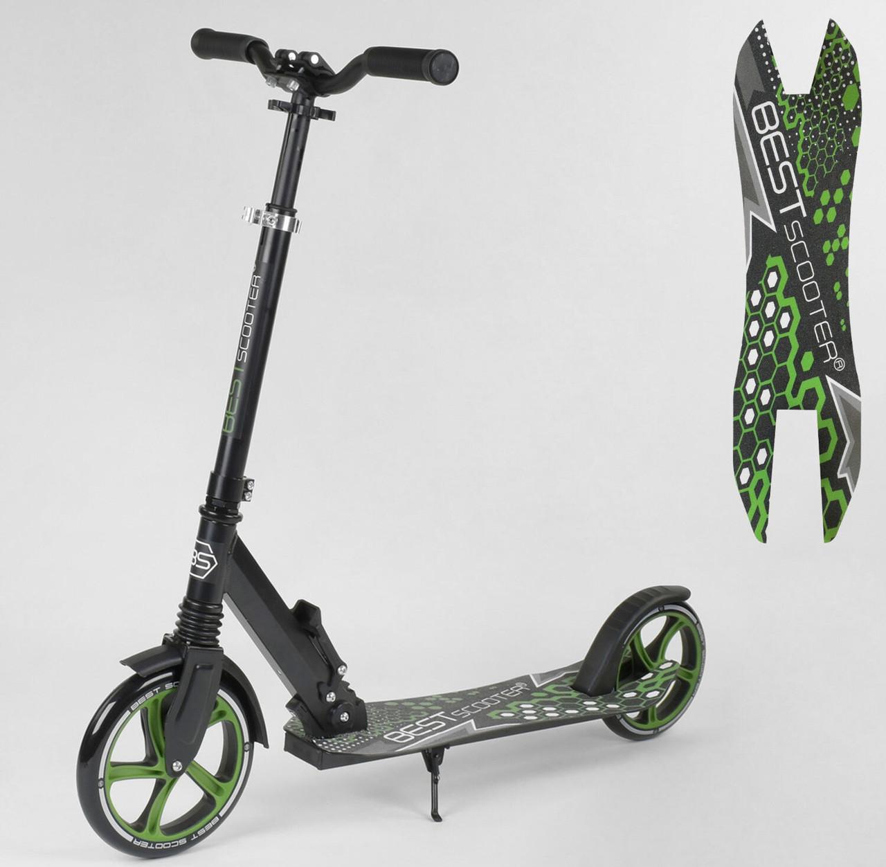Самокат детский двухколесный для мальчика девочки 7 8 9 лет Best Scooter 70875 черно-зеленый