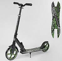 Самокат детский двухколесный для мальчика девочки 7 8 9 лет Best Scooter 70875 черно-зеленый, фото 1