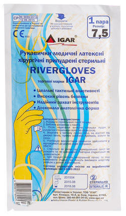 Рукавички Ігар RIVERGLOVES латексні хірургічні стерильні припудрені р. 7,0