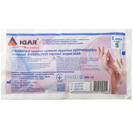 Перчатки Игар RIVERGLOVES латексные хирургические стерильные неприпудренные р.8,0