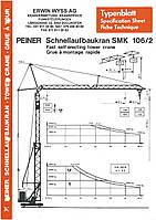 Аренда башенного крана Peiner 106/2 Германия