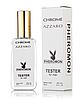 Мужской мини-парфюм Azzaro Chrome (Аззаро Хром), с феромонами 65 мл.