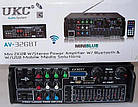 Усилитель звука Ukc Amp AV-326BT, фото 2