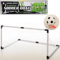 Футбольный набор Ворота + Мяч детский (Белые)