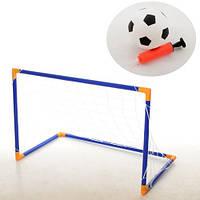 Футбольный набор Ворота + Мяч детский (Синие)