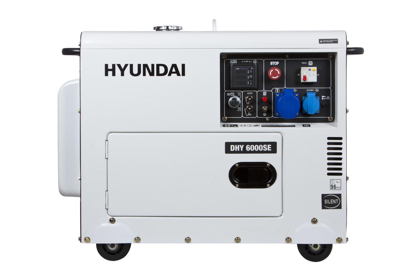 Дизельный генератор Hyundai DHY 6000SE (5 кВт)