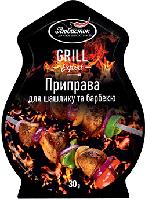 Приправа Grill Expert 30г для шашлыка и барбекю (Любисток) (4820159135752)