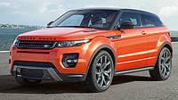 Боковая защита, подножки Range Rover Evoque