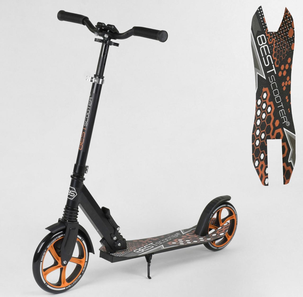 Самокат детский двухколесный для мальчика девочки 7 8 9 лет Best Scooter 34750 черно-оранжевый