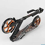 Самокат двухколесный складной с передним амортизатором Best Scooter 34750 черно-оранжевый, фото 7