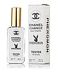 Женский мини-парфюм Chanel Chance Eau Tendre с феромонами (Шанель Шанс Тендер)65 мл