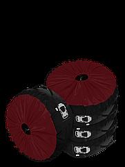 Комплект чохлів для коліс Coverbag Premium S бордо 4шт.