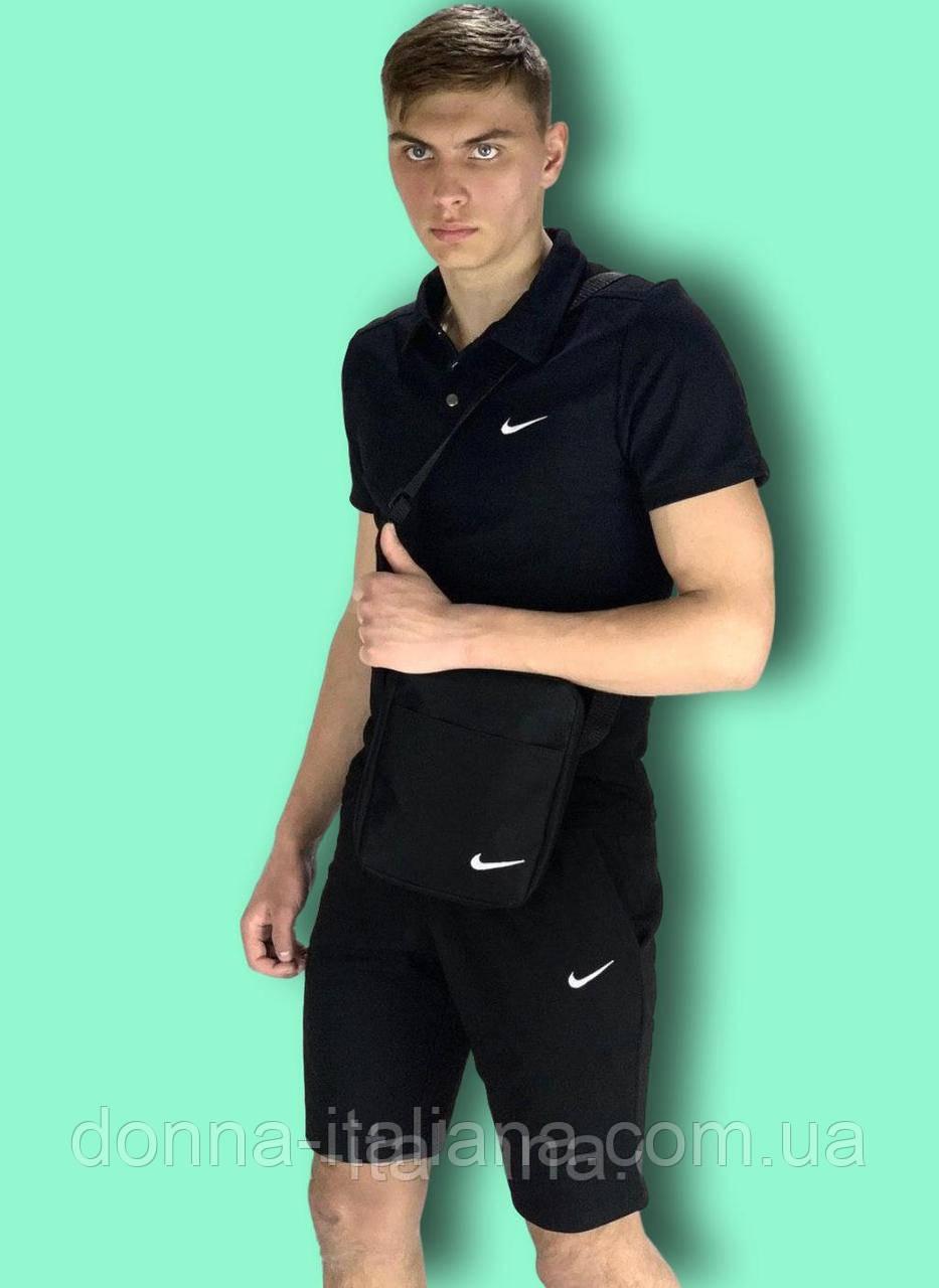 Комплект Футболка Polo+ Шорти+ Барсетка Nike Репліка М Чорний (KomNikeBlack1/2)