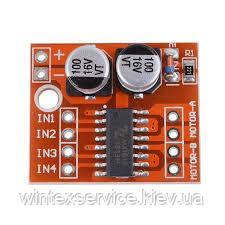 Микросхема MX1616 SOP-16