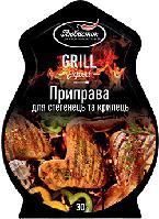 Приправа Grill Expert 30г для стегнець та крилець (Любисток) (4820159135714)