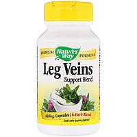 Поддержка Вен, Leg Veins Support Blend, Nature's Way, 60 капсул