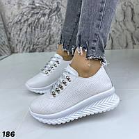 Белые кожаные женские кроссовки с перфорацией 39-41р