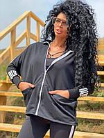 Женский спортивный костюм из турецкой двунити