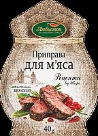 Приправа Рецепты от шефа 40г для мяса (Любисток) (4820159132317)