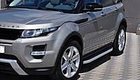 Боковые площадки Range Rover Evoque (Fullmond)