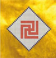 Схема на ткани для вышивания бисером Славянский оберег. Рысич  КМР 6102