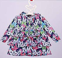 Детский плащ с капюшоном Минни Маус на кнопках для девочки 80-134 р