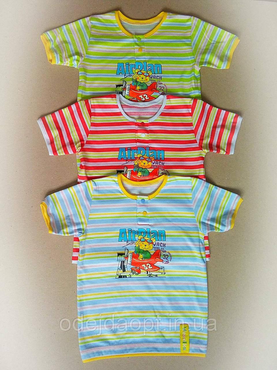 Детская футболка для мальчика с накатом 6,7,8,9,10,11,12,13 месяцев 1,2 ,3 года