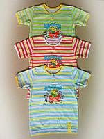 Детская футболка для мальчика с накатом 6,7,8,9,10,11,12,13 месяцев 1,2 ,3 года, фото 1