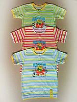 Дитяча футболка для хлопчика з накатом 6,7,8,9,10,11,12,13 місяців 1,2 ,3 роки