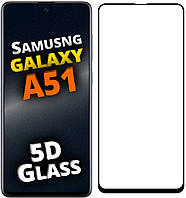 5D скло Samsung Galaxy A51 A515 (Захисне Full Glue) - Чорне (Самсунг Галакси А51)