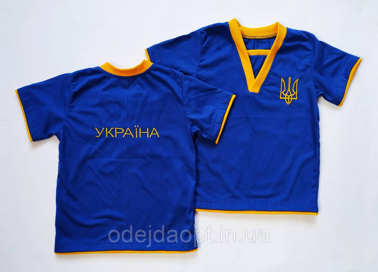 """Детская синяя футболка для мальчика с вышивкой """"Україна""""1,2,3,4,5,6,7,8,9 лет"""