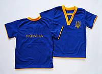 """Детская синяя футболка для мальчика с вышивкой """"Україна""""1,2,3,4,5,6,7,8,9 лет, фото 1"""