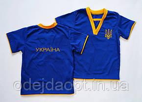 """Дитяча синя футболка для хлопчика з вишивкою """"Україна""""1,2,3,4,5,6,7,8,9 років"""