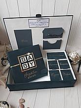 """Шкатулка для новорожденного мальчика """"Мамины сокровища"""" с фотоальбомом и коробочками для памятных вещей"""