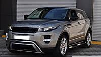 Боковая защита, трубы Range Rover Evoque