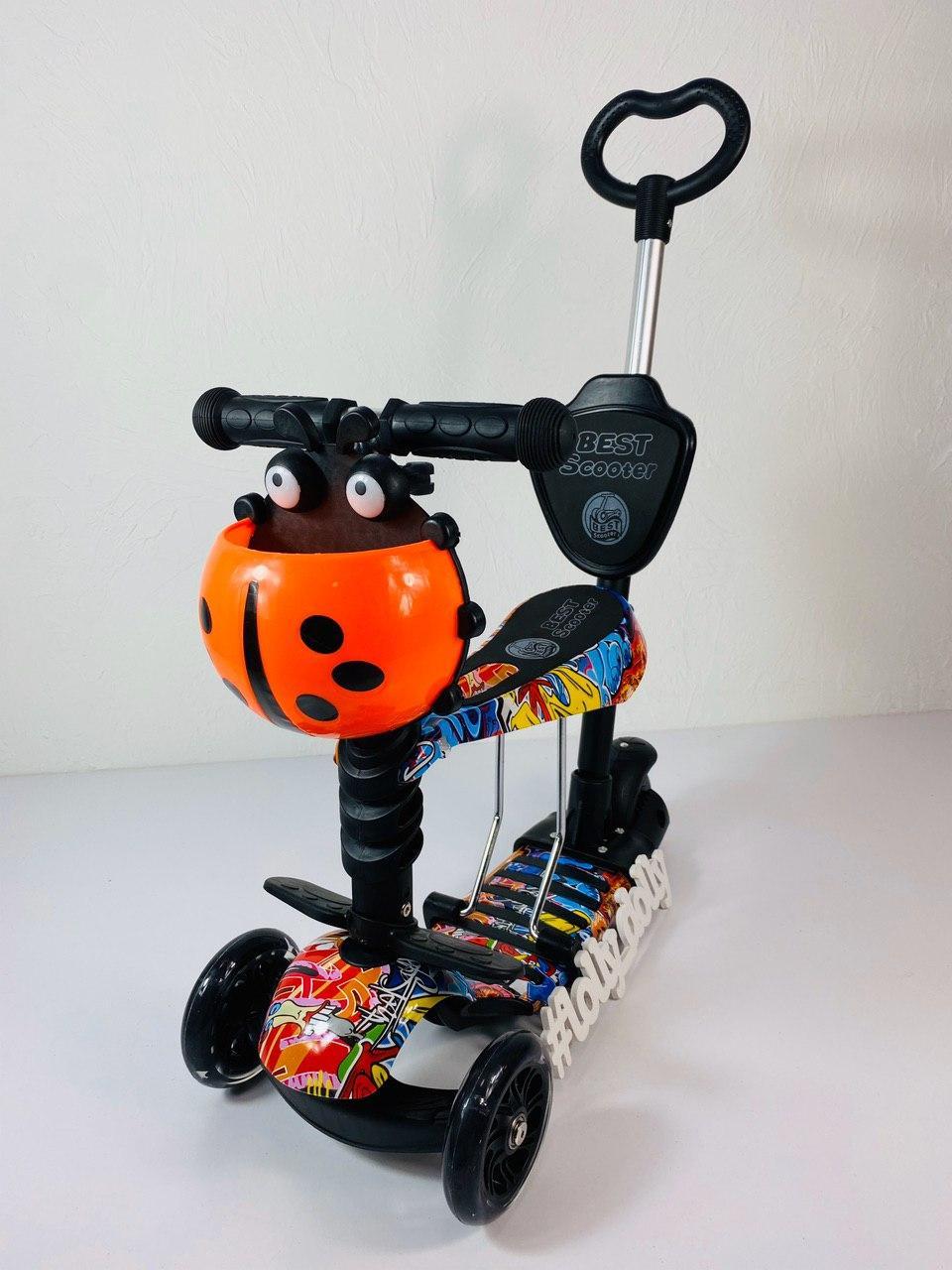 Самокат-беговел 5в1 Best Scooter с принтом Абстракция, Оранжевый