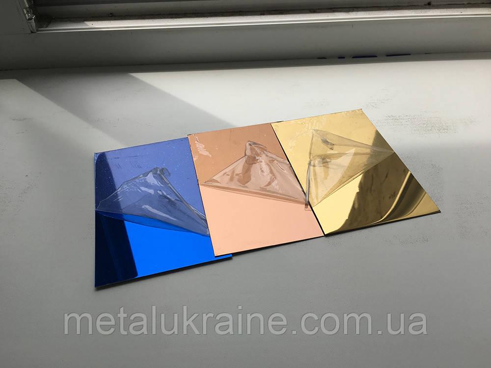 Лист с покрытием нитрид титана под золото 1,5х1000х2000 мм  AISI 430