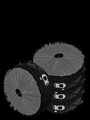 Комплект чохлів для коліс Coverbag Premium М сірий 4шт.