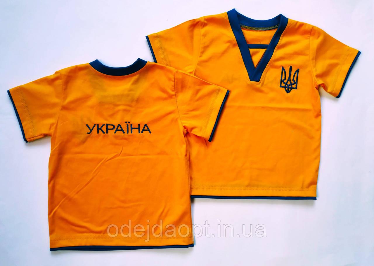 """Детская желтая футболка с вышивкой """"Україна""""1,2,3,4,5,6,7,8,9 лет"""