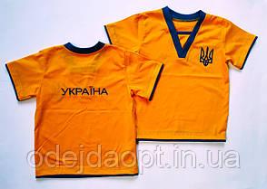 """Дитяча жовта футболка з вишивкою """"Україна""""1,2,3,4,5,6,7,8,9 років"""
