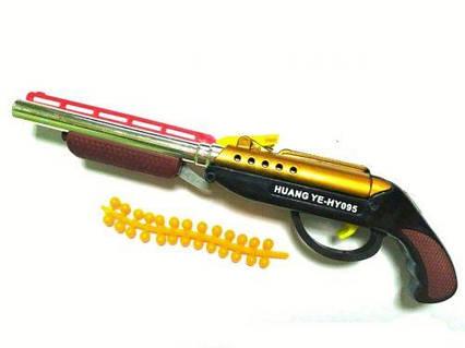 Дробовик с пульками HY095A