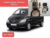 Электропривод сдвижной двери для микроавтобусов одно моторный для Mercedes Vito Германия BOSCH