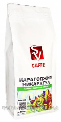Кофе Марагоджип Никарагуа 1кг - 100% арабика - средняя обжарка от SV Caffe