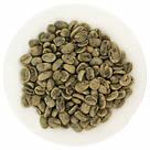 Кофе Марагоджип Никарагуа 1кг - 100% арабика - средняя обжарка от SV Caffe, фото 3