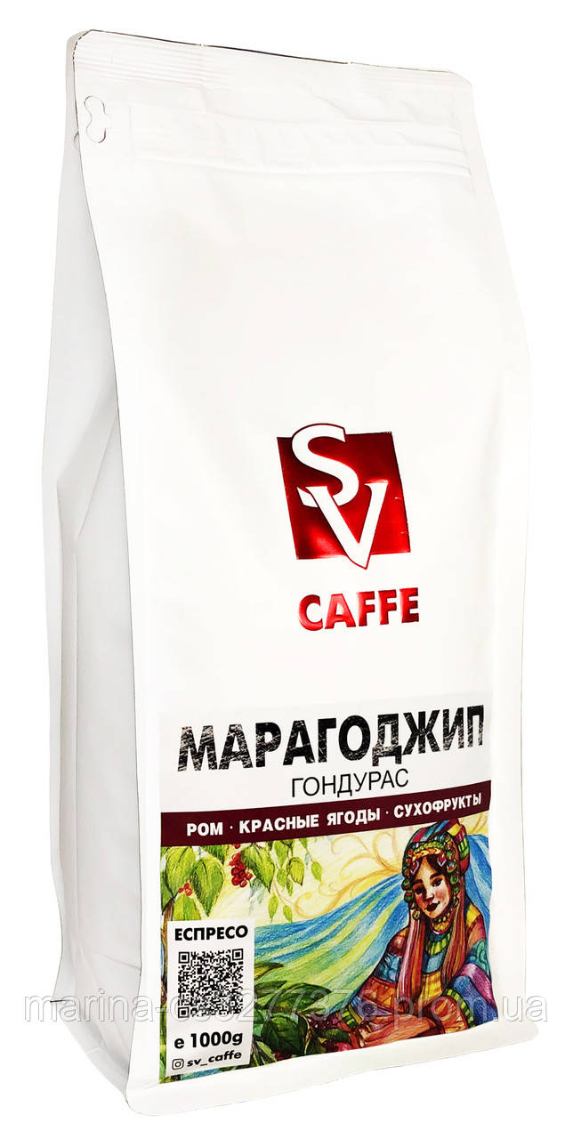 Кофе Марагоджип Гондурас 1кг - 100% арабика - средняя обжарка от SV Caffe
