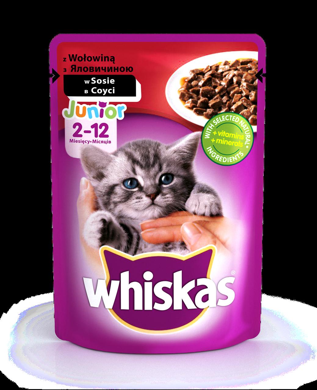 Влажный консервированный корм с Говядиной в соусе для Котят 100 г Whiskas Вискас